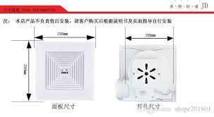 exhaust fan pipe size bathroom fan vent size thedancingparent com