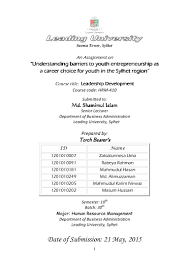 clerical resume samples understanding barriers to youth entrepreneurship as a career choice f
