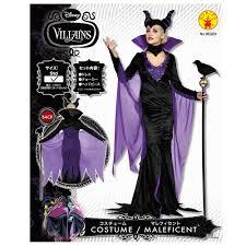 Halloween Costume Maleficent Marshmallow Pop Rakuten Global Market Villains Maleficent