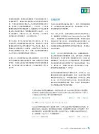 si鑒e apple adecco si鑒e social 100 images cher shares 學而知中文