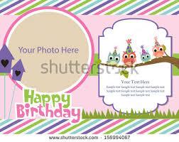 happy birthday invitation card design vector stock vector