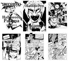 halloween pajama manga translation project by make manga