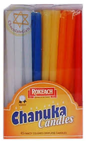 chanuka candles judaica wholesale hanukkah candles deluxe multicolor 6 min 12
