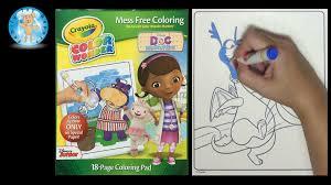 crayola color wonder doc mcstuffins coloring book speed color