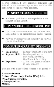 Assistant Manager Job Description Resume by Vacancy For Assistant Manager U2013 Hr Human Resource Executive