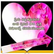 world best love quotes in telugu telugu love quotes with images