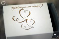 felicitations pour un mariage cartes de mariage cartes félicitations mariage gratuit