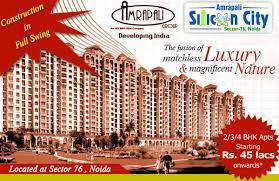 Amrapali Silicon City Floor Plan Amarpali Silicon City Noida Sarthak Estates