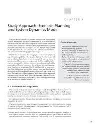 chapter 4 study approach scenario planning and system dynamics