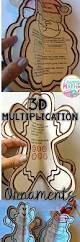 3d multiplication ornaments christmas math differentiated