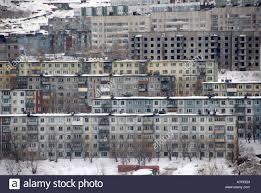 old soviet era concrete apartment buildings in city of