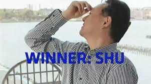 Banderas Meme - shu yoshida banderas meme member s album game podunk