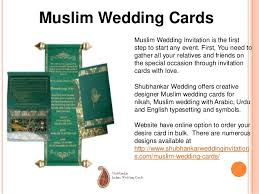 muslim wedding cards online collection of shubhankar indian wedding cards