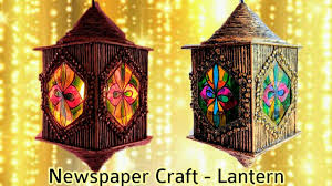 diwali home decorations how to make newspaper lantern diwali home decor youtube