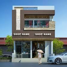 Shop Elevation Design
