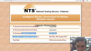 government bureau intelligence bureau government of pakistan how to apply