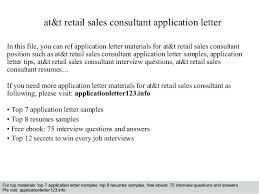 functional resume sle accounting clerk adsend resume for retail sales