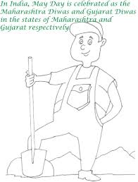 labor day printable coloring page for kids 16