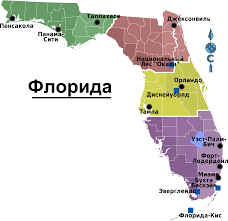 Florida Map Of Cities by File Map Of Florida Regions With Cities Ru Png Wikimedia Commons