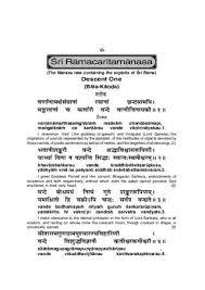 Seeking Ekå I Sri R Amacaritam Nasa Ramayan By Shyam Thyoadmin Issuu
