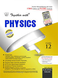 10 in one study package for cbse physics class 11 with 3 sample