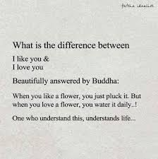 quotes and words to live by what is the difference between i