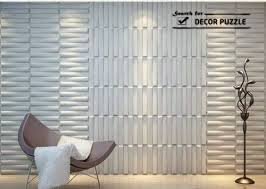 3d Wall Decor by 3d Decorative Wall Panels And 3d Wall Decor Ideas