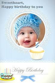 greeting card maker birthday card maker ideas make online greeting card card invitation