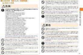 bureau des 騁rangers r r pdf