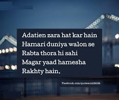 quotes about life messages pin by saif artani on quotes on life pinterest urdu poetry and