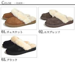 ugg cozy ii slippers sale z craft rakuten global market ugg australia cozy 2 slippers 3