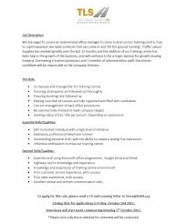 training contract cover letter