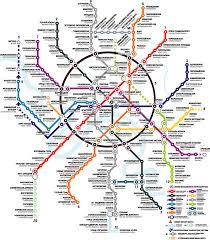 Mbta Subway Map by Moscow Subway Map My Blog