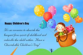 children s cards children day greeting cards 2016 happy childrens day whatsapp