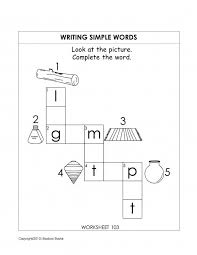 printable kindergarten worksheets wehavekids