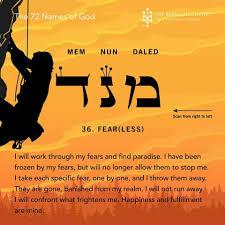 72 names of god fearless kabbalah pinterest bible proverbs