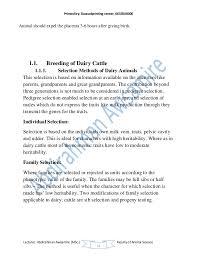 animal breeding course