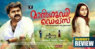 malgudi days malayalam movie review rating report