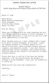 sample thank you letter after interview thank you email