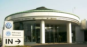 volkswagen japan file volkswagen japan car dealership tokorozawa jpg wikimedia