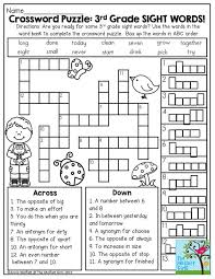 crossword puzzle 3rd grade sight words great introduction to get