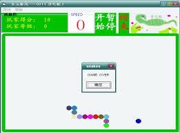 bureau dos d 穗e 游戏编程十年总结 码农网
