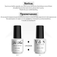 gel nail polish picture more detailed picture about y u0026s classic