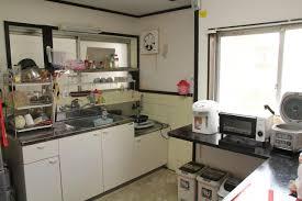 guest house carpe hiroshima koi japan booking com