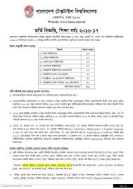 bangladesh university of textiles butex admission circular 2016 17
