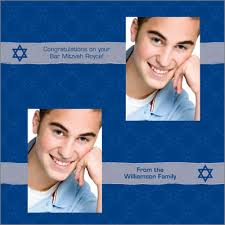 bar mitzvah gifts bar mitzvah bat mitzvah personalized gift wrapping paper