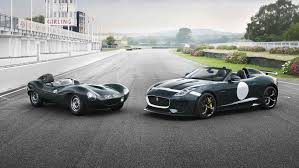 jaguar car icon jaguar project 7