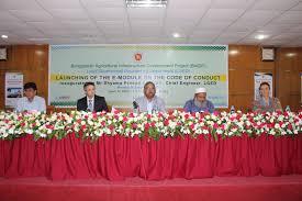bangladesh government websites