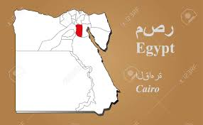 Brown Line Map Egypt Map In 3d On Brown Background Cairo Highlighted Royalty Free