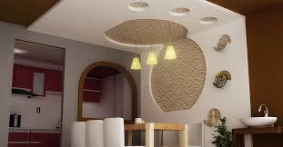 Interior Design False Ceiling Home Catalog Pdf Residential False Ceiling False Ceiling Gypsum Board Drywall